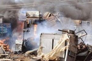 Adamawa Bomb Blasts